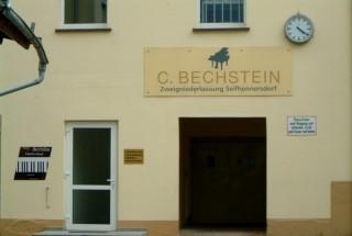 ベヒシュタイン in   Germany ピアノが語ってくれたもの-その30