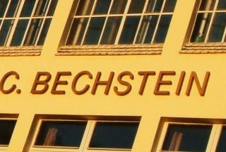 「BECHSTEIN・ナウ」!!その1 ベヒシュタイン工場小旅行