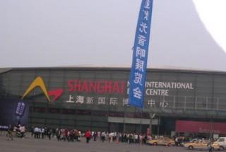 ってな訳で、行ってきました「上海メッセ」!!その4