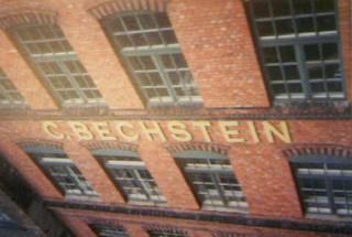 赤レンガのベヒシュタイン工場 その2