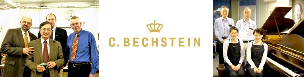bechstein_member
