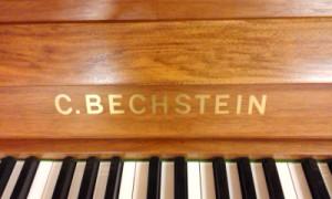 ベヒシュタイン クラッシック118 の調律に行きました。