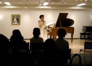 田村美和が贈るコンサート Vol.3  終了しました