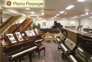 ピアノパッサージュ動画 スタジオ紹介