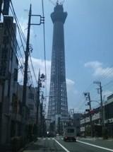 墨田区にザウターの納品に行った。