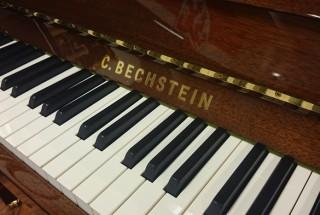 ベヒシュタイン12bとベヒシュタインclassic118、それぞれのピアノ -3