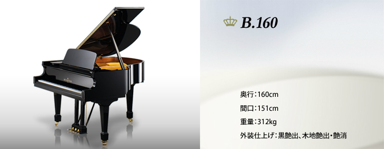 catalog_ba_a160