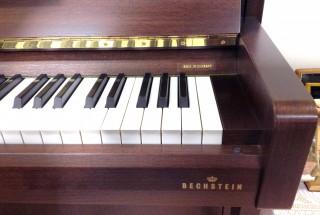 ベヒシュタインMillenium116kとB116Compactの違い  輸入ピアノBECHSTEIN