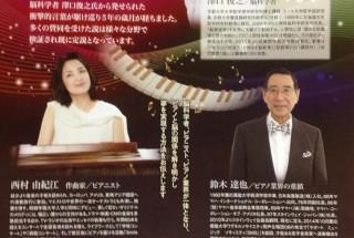 ピア脳 1月12日火曜日 17:30開場 18:30開演 文京シビック