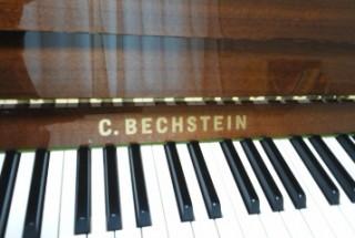 C.Bechstein classic 118 の納品に行った。