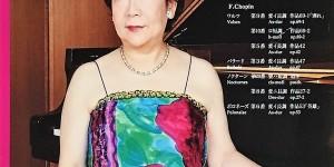 鶴田留美子 プレリサイタル 8月26日土曜日 14:00