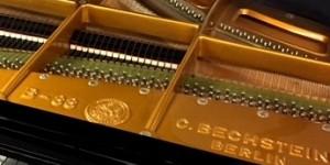 C.BECHSTEIN Mod.B-208 黒艶出 1992年製 輸入ピアノ ピアノパッサージュ