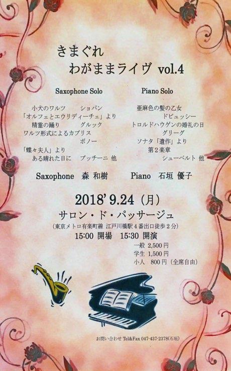 2018-08-19 10-52 1