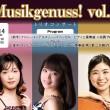 201810Musikgenuss_vol1修正 (5)-001