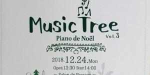 サロン・ド・パッサージュ Music  Tree vol.3 2018.12.24