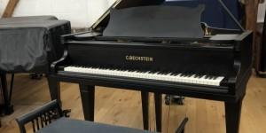 Newピアノ情報 近々入荷予定 ベヒシュタイン L-165 輸入ピアノ ピアノパッサージュ
