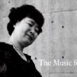 Miwa Tamura