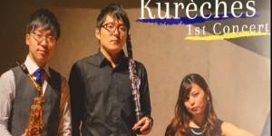 音降りそそぐ武蔵ホール Kureches 1st Concert 2019.6.1