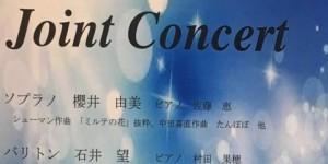 サロン・ド・パッサージュ Joint Concert  Vol.4 2019.6.16