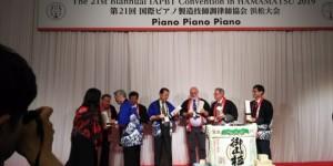 IAPBT国際会議に行った