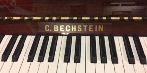 Wir  lieben  BECHSTEIN  ベヒシュタイン アップライトを弾いてみませんか