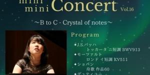 音降りそそぐ武蔵ホール ミニミニコンサート ~B to C – Crystal of notes~ 2019.7.19