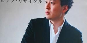 鈴木隆太郎 ピアノ・リサイタル 2019.8.29