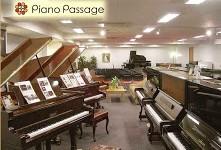 ピアノパッサージュブログ一覧
