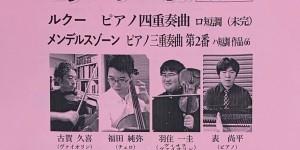 サロン・ド・パッサージュ せんぷれあっちーね Vol.10 2019.11.17