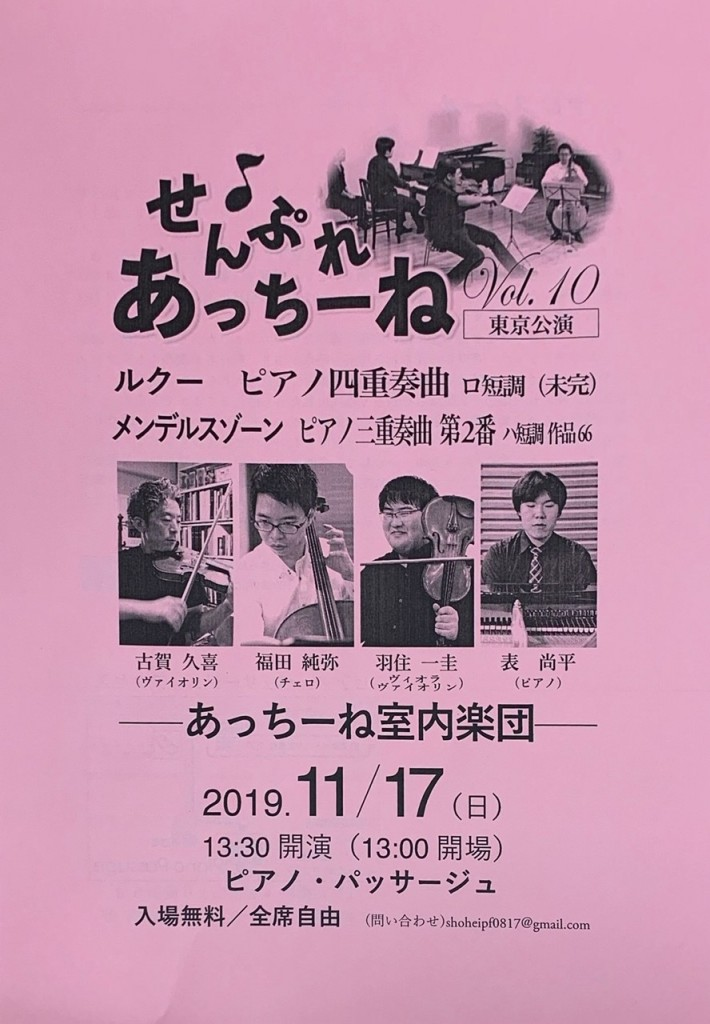 thumbnail_2019-11-10 17-49