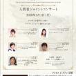 スクリーンショット-2020-02-01-0.10.53-770x1024