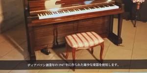 澤田写真館コンサート 2020.3.8 6.14 9.13 12.13