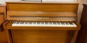 GROTRIAN 112 ウォルナット 輸入ピアノ ピアノパッサージュ