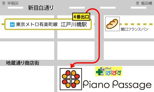 ピアノパッサージュ地図